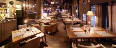 best fine dining restaurant
